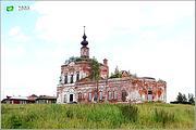 Церковь Параскевы Пятницы - Ряхово - Камешковский район - Владимирская область
