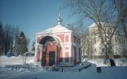 Часовня Параскевы Пятницы - Верея - Наро-Фоминский район - Московская область