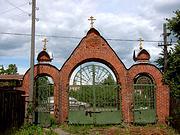 Церковь Покрова Пресвятой Богородицы - Верея - Наро-Фоминский район - Московская область