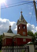 Церковь Троицы Живоначальной - Мытищи - Мытищинский район, г. Долгопрудный - Московская область