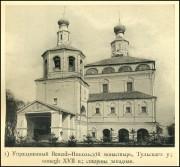Венёв-Монастырь. Никольско-Успенский женский монастырь