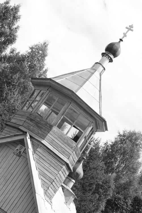 Часовня Илии Пророка, Ерёмина Гора