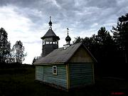 Часовня Илии Пророка - Ерёмина Гора - Тихвинский район - Ленинградская область