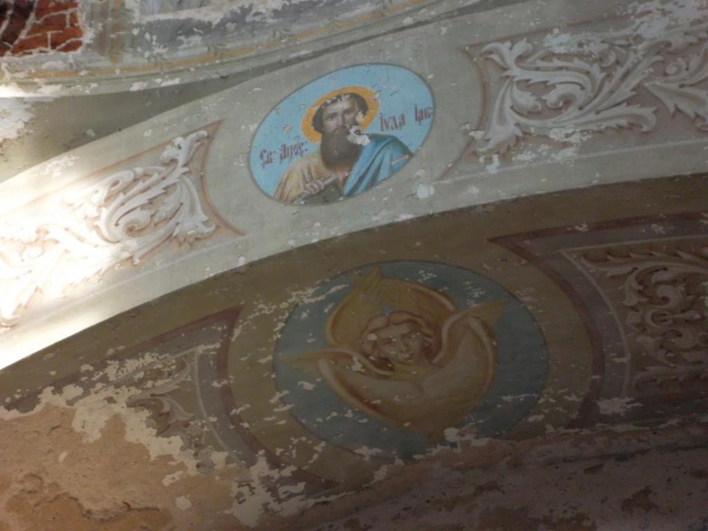 Церковь Троицы Живоначальной, Патакино