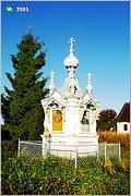 Неизвестная часовня - Юрятино - Камешковский район - Владимирская область
