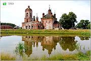 Церковь Казанской иконы Божией Матери - Палашкино - Камешковский район - Владимирская область