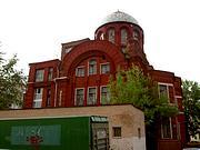 Церковь Георгия Победоносца в Грузинах - Пресненский - Центральный административный округ (ЦАО) - г. Москва