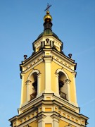 Арбат. Девяти мучеников Кизических, церковь