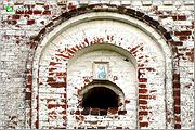Церковь Троицы Живоначальной - Каменово - Камешковский район - Владимирская область