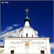Боголюбский женский монастырь. Собор Рождества Пресвятой Богородицы - Боголюбово - Суздальский район - Владимирская область