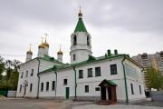 Церковь Успения Пресвятой Богородицы - Берёзовский - г. Берёзовский - Свердловская область