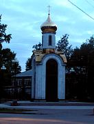 Часовня Новомучеников и исповедников Церкви Русской - Сыктывкар - г. Сыктывкар - Республика Коми