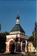 Часовня Алексия, митрополита Московского - Самара - г. Самара - Самарская область