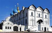 Казань. Благовещения Пресвятой Богородицы, кафедральный собор