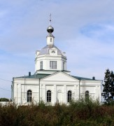 Фёдоровское. Троицы Живоначальной, церковь