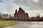 Собор Всех Святых в земле Российской просиявших - Домодедово - Домодедовский район - Московская область