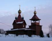 Востряково-1. Державной иконы Божией Матери, церковь