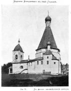 Церковь Воскресения Христова - Городня - Ступинский городской округ - Московская область