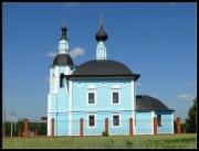 Церковь Рождества Пресвятой Богородицы - Кузовлево - Домодедовский городской округ - Московская область