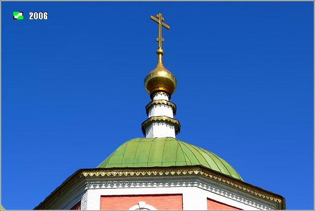 Церковь Воздвижения Креста Господня, Вязники