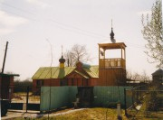 Церковь Николая Чудотворца - Новлянское - Домодедовский район - Московская область