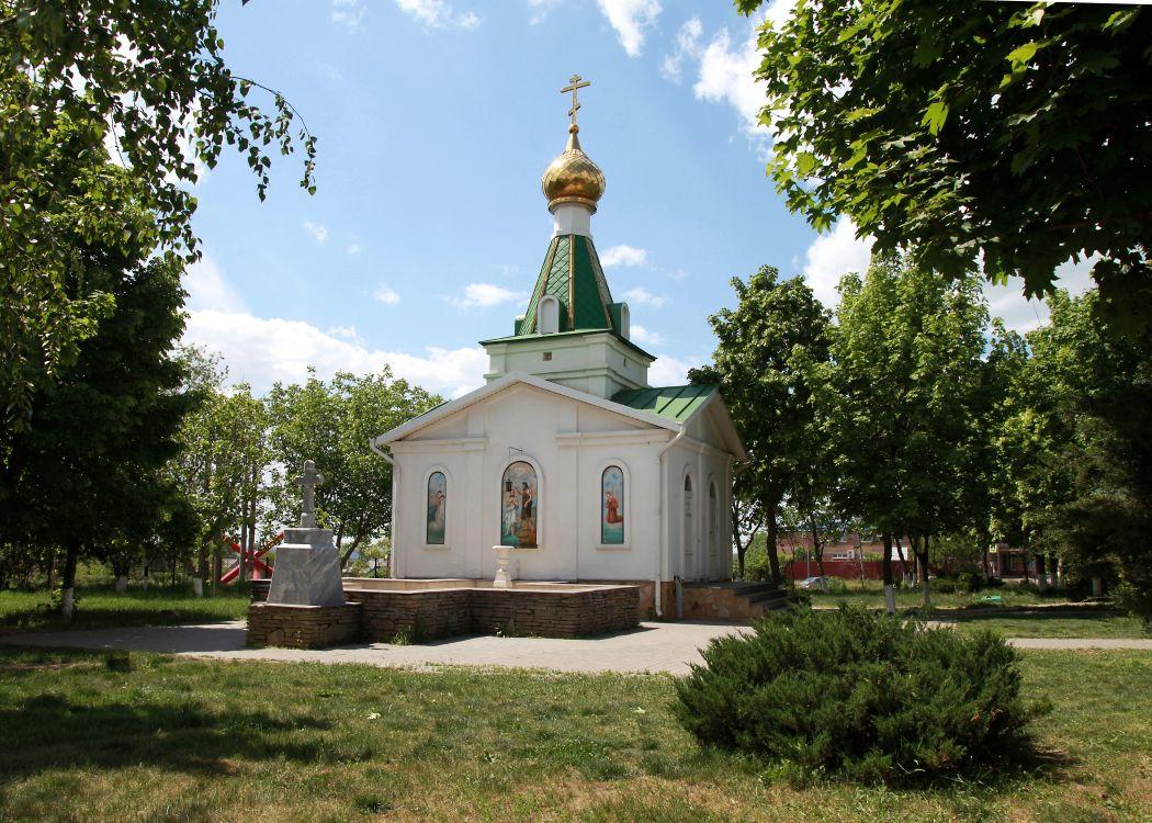 Церковь Преполовения Пятидесятницы, Ростов-на-Дону
