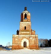 Церковь Николая Чудотворца - Ягановка - Вадинский район - Пензенская область