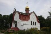 Калуга. Трифона мученика, церковь