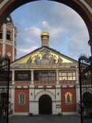 Кафедральный собор Троицы Живоначальной-Саратов-г. Саратов-Саратовская область-Наталия