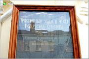 Богородице-Рождественский мужской монастырь. Пристенный храм в честь Рождества Христова - Владимир - г. Владимир - Владимирская область