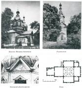 Церковь Михаила Архангела - Крапивна - Климовский район - Брянская область