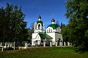 Церковь Царственных Страстотерпцев - Ижевск - г. Ижевск - Республика Удмуртия