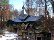 Церковь Рождества Христова - Рудне-Никитское - Орехово-Зуевский район - Московская область