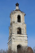 Церковь Спаса Преображения - Холохольня - Старицкий район - Тверская область