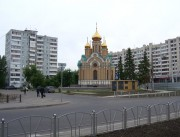 Омск. Иоанна Предтечи, церковь