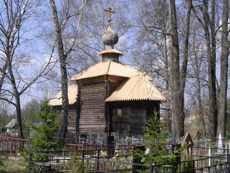 Церковь Николая Чудотворца - Васильевское