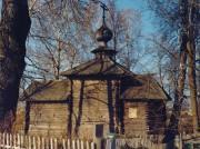 Церковь Николая Чудотворца - Васильевское - Серпуховский район, гг. Протвино, Пущино - Московская область