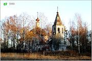Церковь Николая Чудотворца - Алачино - Ковровский район и г. Ковров - Владимирская область