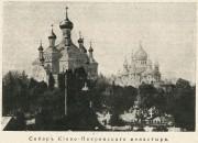 Покровский женский монастырь - Киев - г. Киев - Украина, Киевская область