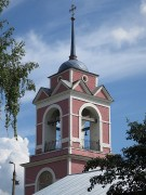 Церковь Флора и Лавра - Кашира - Каширский район - Московская область