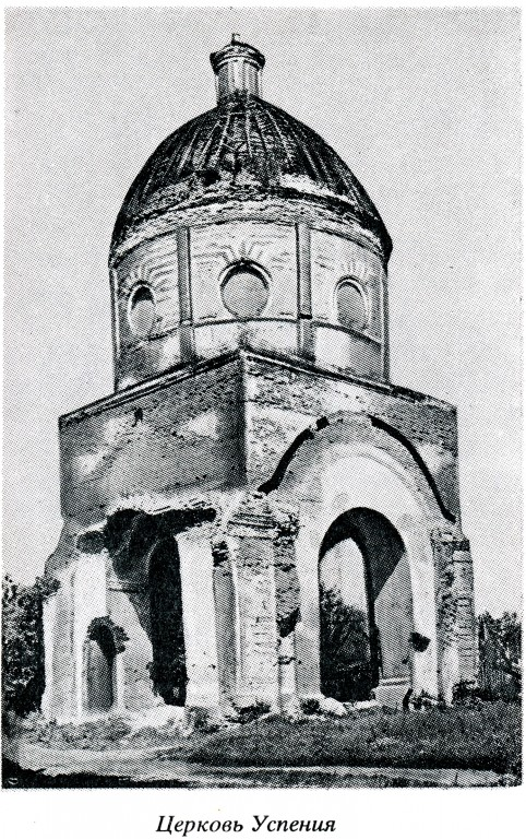 Церковь Успения Пресвятой Богородицы, Карачев
