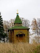 Церковь Покрова Пресвятой Богородицы - Аверкиевская - Подпорожский район - Ленинградская область