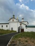 Вознесенский Троицкий монастырь - Соликамск - Соликамский район и г. Соликамск - Пермский край