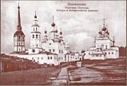 Соликамск. Воскресения Христова, церковь