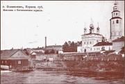 Соликамск. Богоявления Господня, церковь