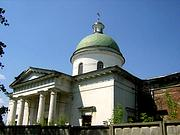 Церковь Николая Чудотворца - Нижняя Салда - г. Нижняя Салда - Свердловская область