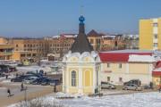 Дмитров. Александра Невского при Кафедральном соборе, часовня