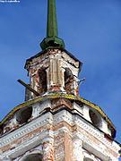 Церковь Покрова Пресвятой Богородицы - Шунга - Костромской район - Костромская область