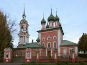 Церковь Иоанна Златоуста - Кострома - Кострома, город - Костромская область