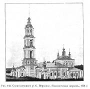 Церковь Воскресения Христова, - Верховье - Солигаличский район - Костромская область